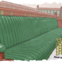 A green bench in the House of Commons