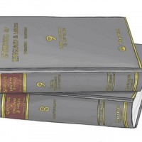 Stack of two law books